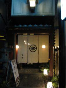 ドミカツ丼のお店