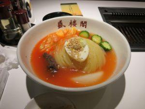 盛岡の冷麺