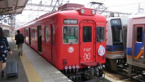 和歌山港行き電車