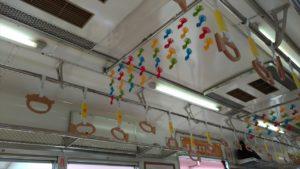 和歌山港行き電車車内