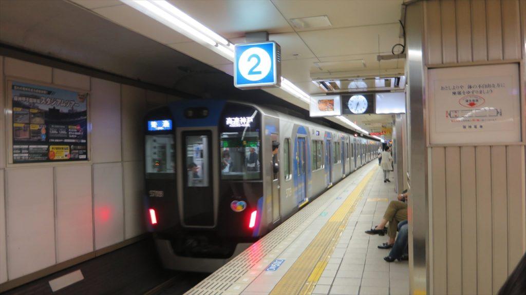 阪神の元町駅