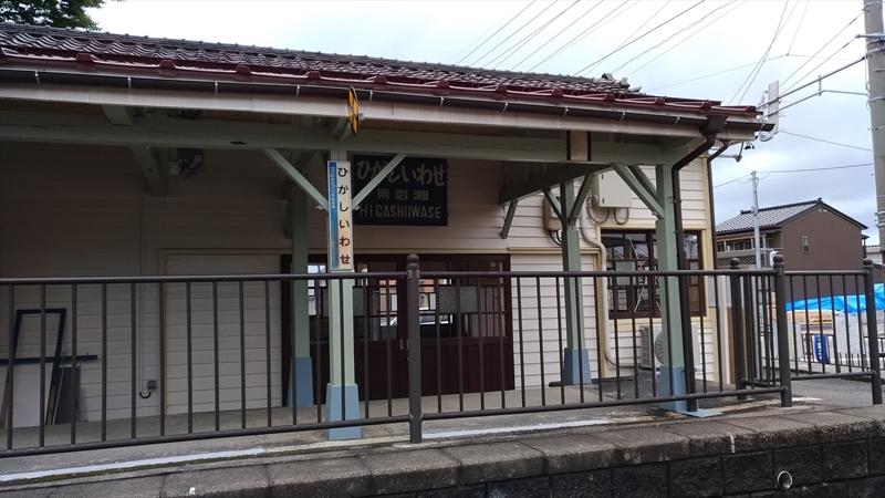 東岩瀬駅1