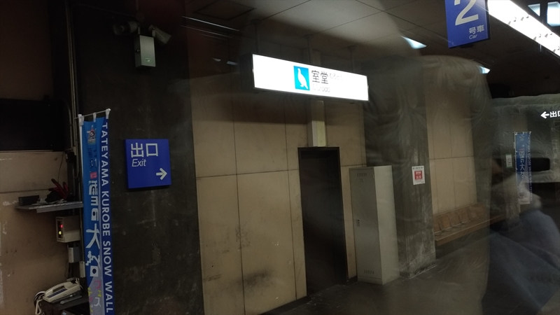 立山トンネルトロリーバス2
