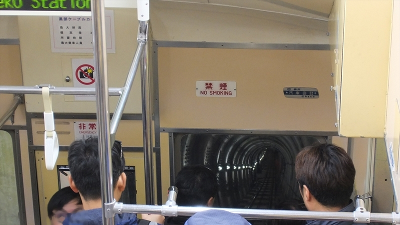 黒部ケーブルカー3