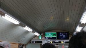 黒部ダム駅2