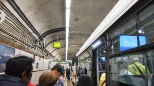 黒部ダム駅3