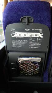 東武リバティの座席