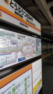 東武宇都宮駅1